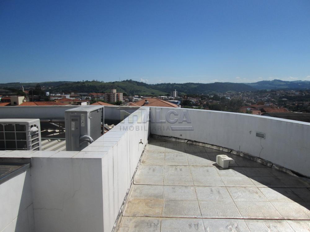 Comprar Casas / Sobrado em São José do Rio Pardo R$ 1.200.000,00 - Foto 20