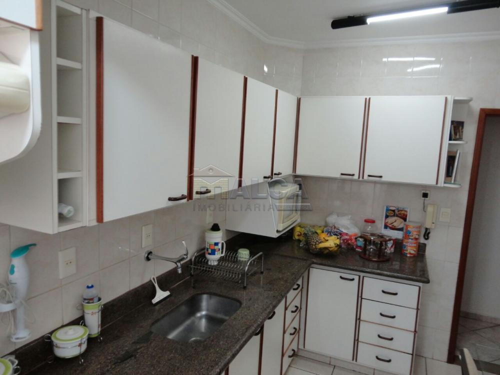 Comprar Apartamentos / Padrão em Ribeirão Preto R$ 330.000,00 - Foto 10