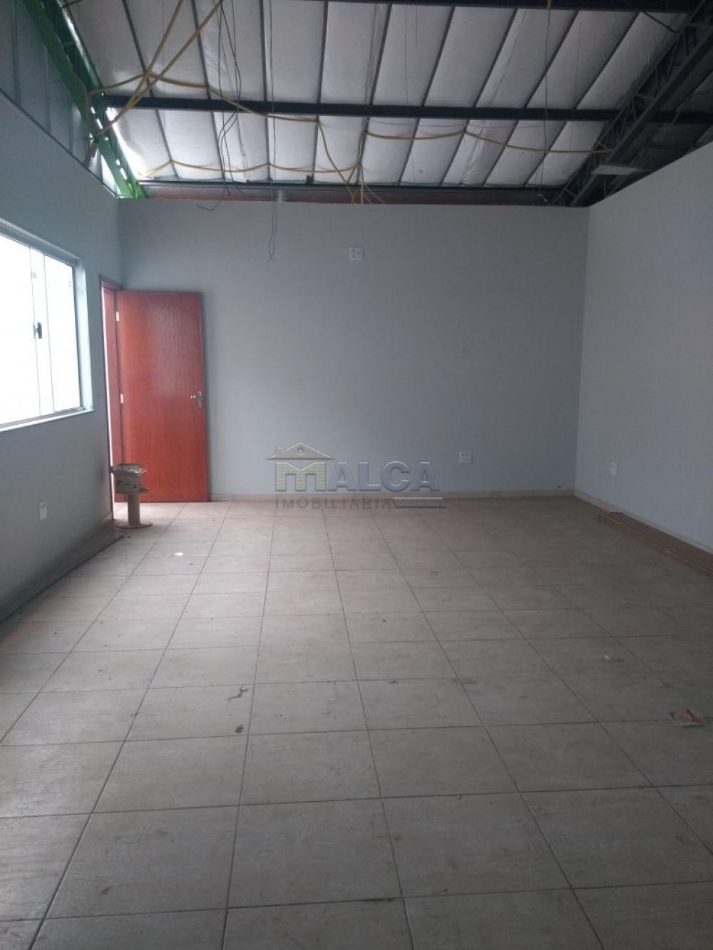 Sala Menor