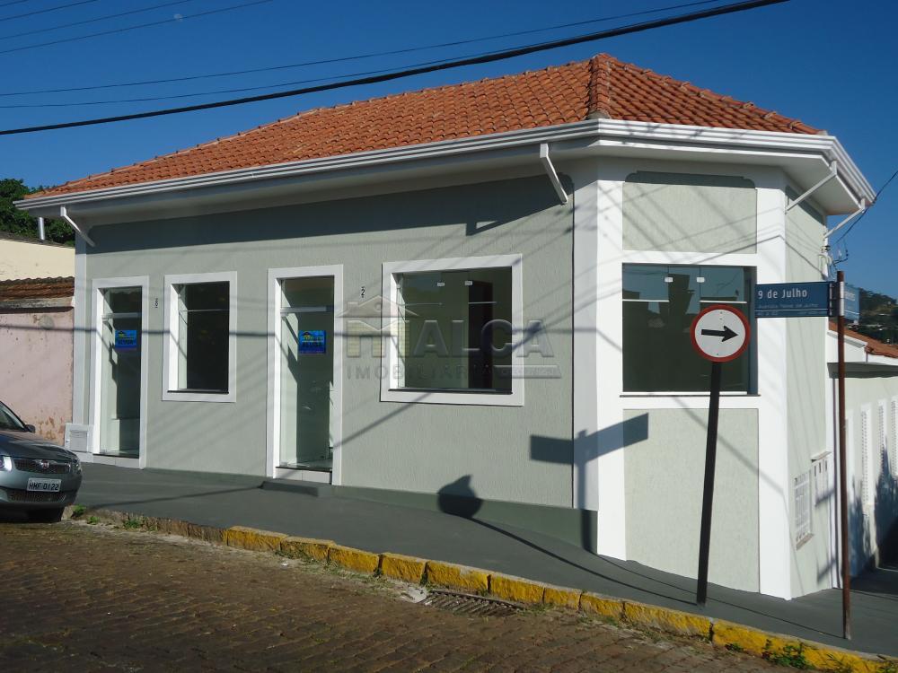 Alugar Comerciais / Salas em São José do Rio Pardo apenas R$ 800,00 - Foto 2
