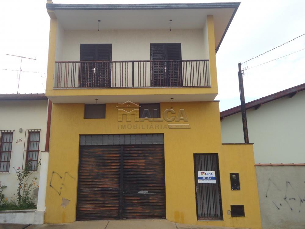 Sao Jose do Rio Pardo Casa Locacao R$ 900,00 2 Dormitorios 2 Vagas Area do terreno 0.01m2 Area construida 0.01m2