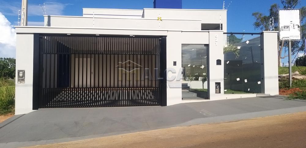 Sao Jose do Rio Pardo Casa Venda R$790.000,00 3 Dormitorios 1 Suite Area do terreno 300.00m2 Area construida 212.00m2