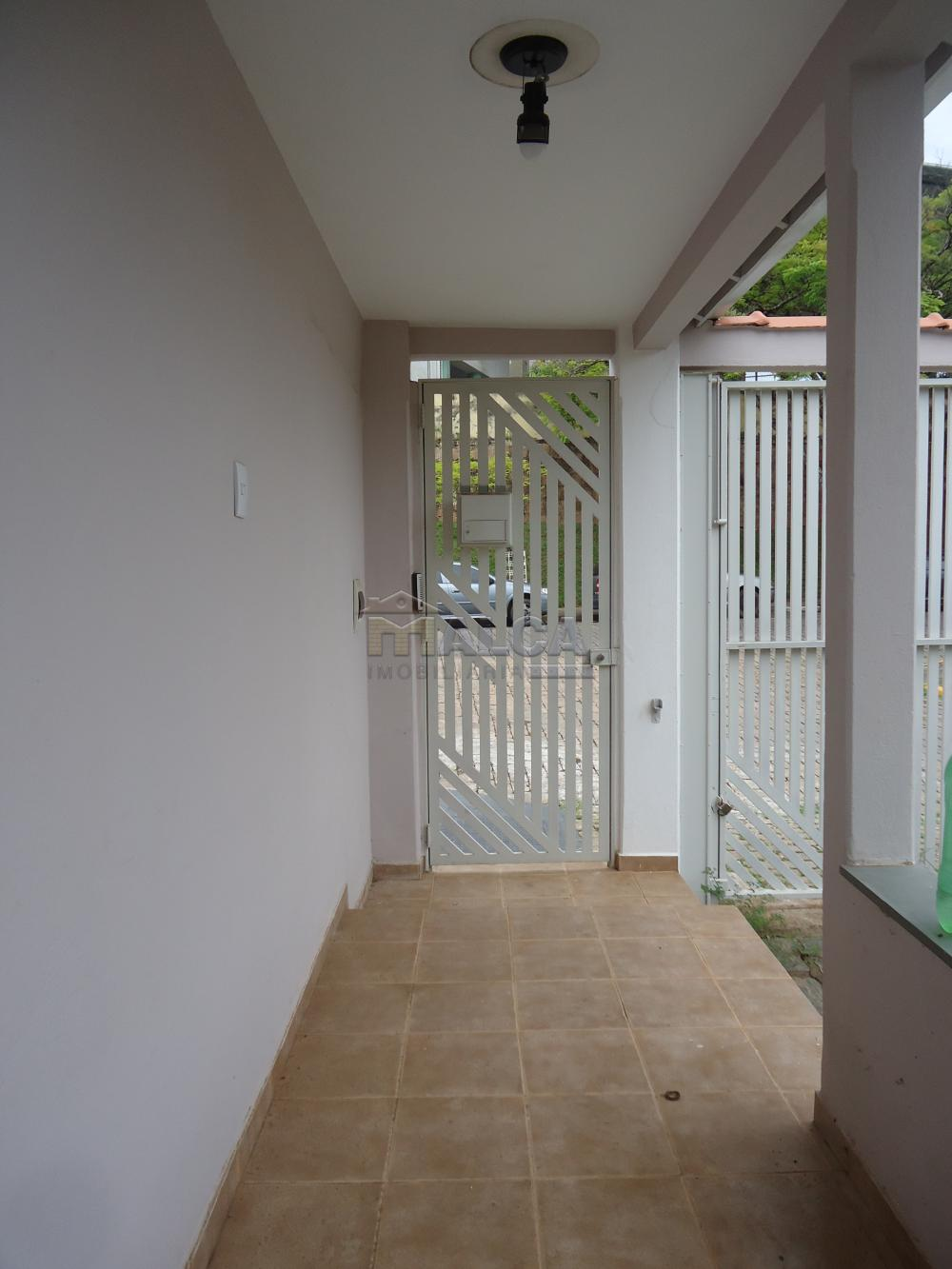 Entrada / Terraço