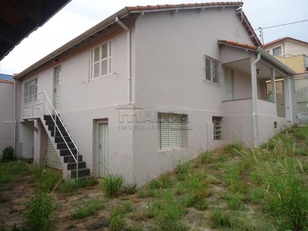 Alugar Comerciais / Salas em São José do Rio Pardo R$ 2.000,00 - Foto 29
