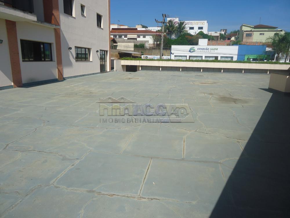 Alugar Apartamentos / Condomínio em São José do Rio Pardo apenas R$ 650,00 - Foto 40