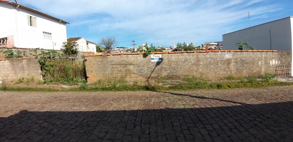 Comprar Terrenos / Padrão em São José do Rio Pardo apenas R$ 250.000,00 - Foto 1