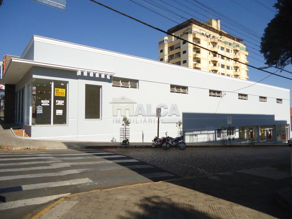 Alugar Comerciais / Salões em São José do Rio Pardo apenas R$ 6.000,00 - Foto 2