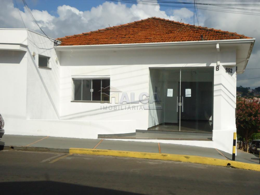 Comprar Comerciais / Salas em São José do Rio Pardo - Foto 21