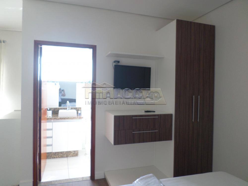 Comprar Apartamentos / Flats em São José do Rio Pardo apenas R$ 350.000,00 - Foto 18
