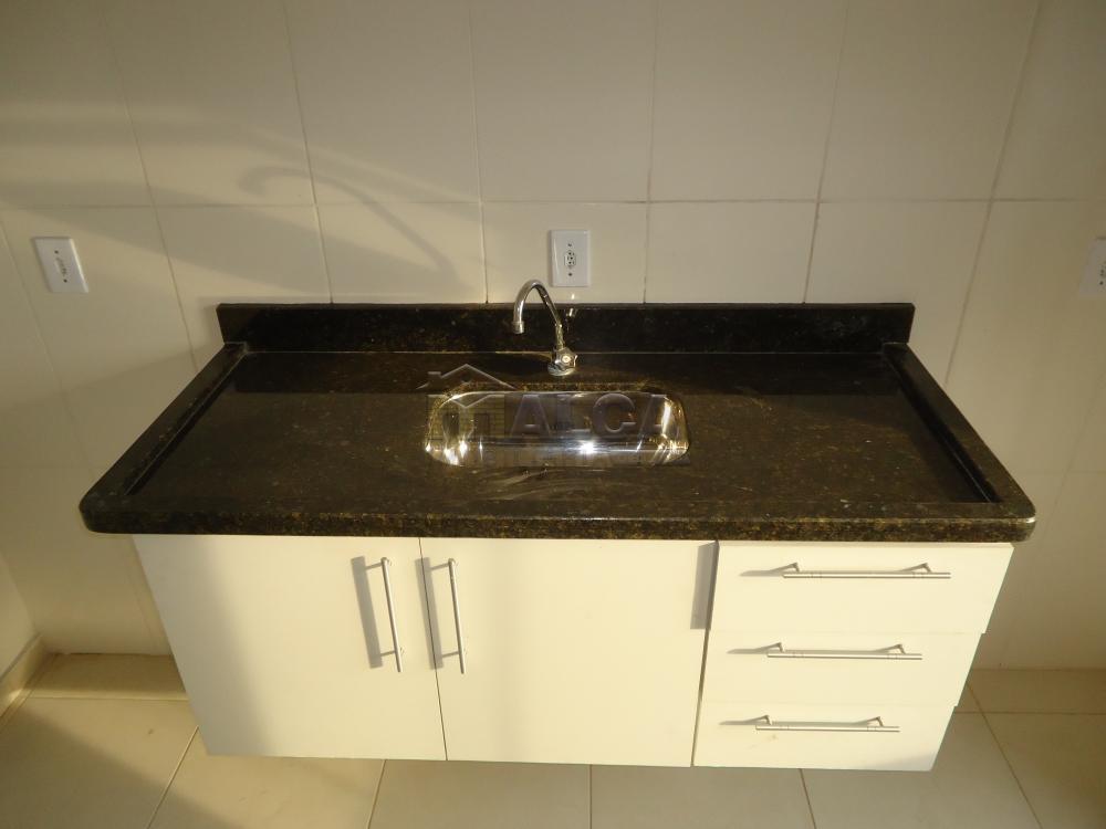 Alugar Apartamentos / Padrão em São José do Rio Pardo R$ 850,00 - Foto 15