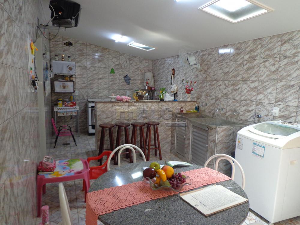 Comprar Casas / Padrão em São José do Rio Pardo R$ 475.000,00 - Foto 17